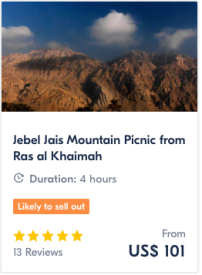 Get Your Guide: Jebel Jais Mountain Picnic from Ras Al Khaimah | www.agreatbighunkofworld.com