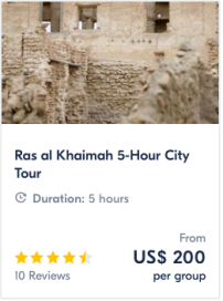 Get Your Guide: Ras Al Khaimah 5-Hour City Tour | www.agreatbighunkofworld.com